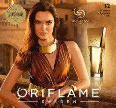 katalog 12/2012 Oriflame